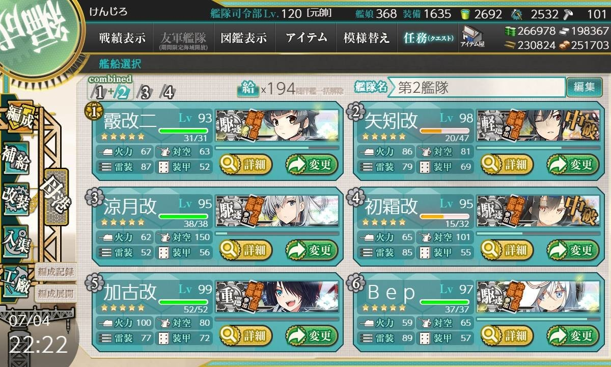 f:id:kenjiro-24:20200705171543j:plain