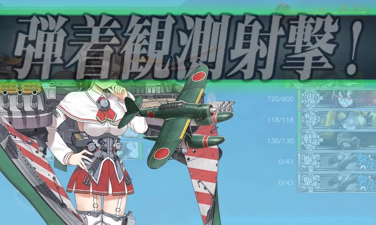 f:id:kenjiro-24:20200705174708j:plain