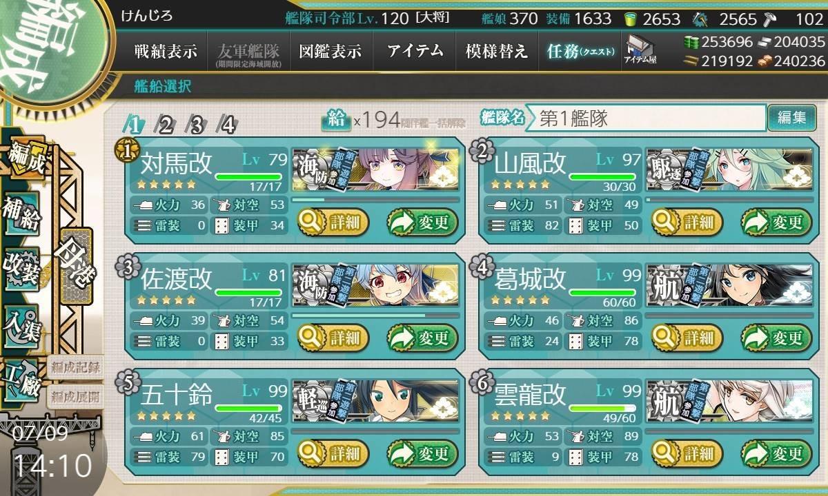 f:id:kenjiro-24:20200726173850j:plain