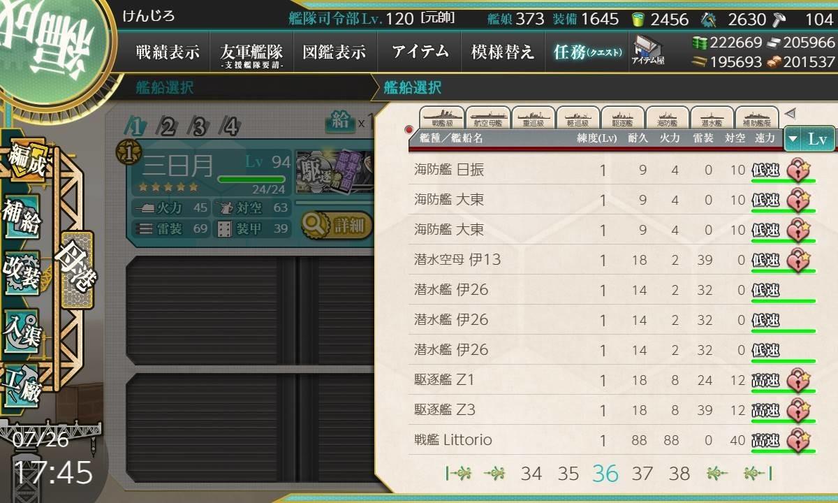 f:id:kenjiro-24:20200726174645j:plain