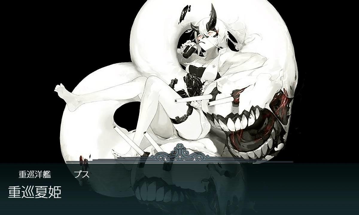f:id:kenjiro-24:20200726180124j:plain