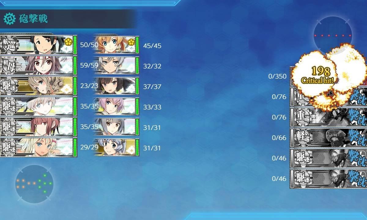 f:id:kenjiro-24:20200726180538j:plain