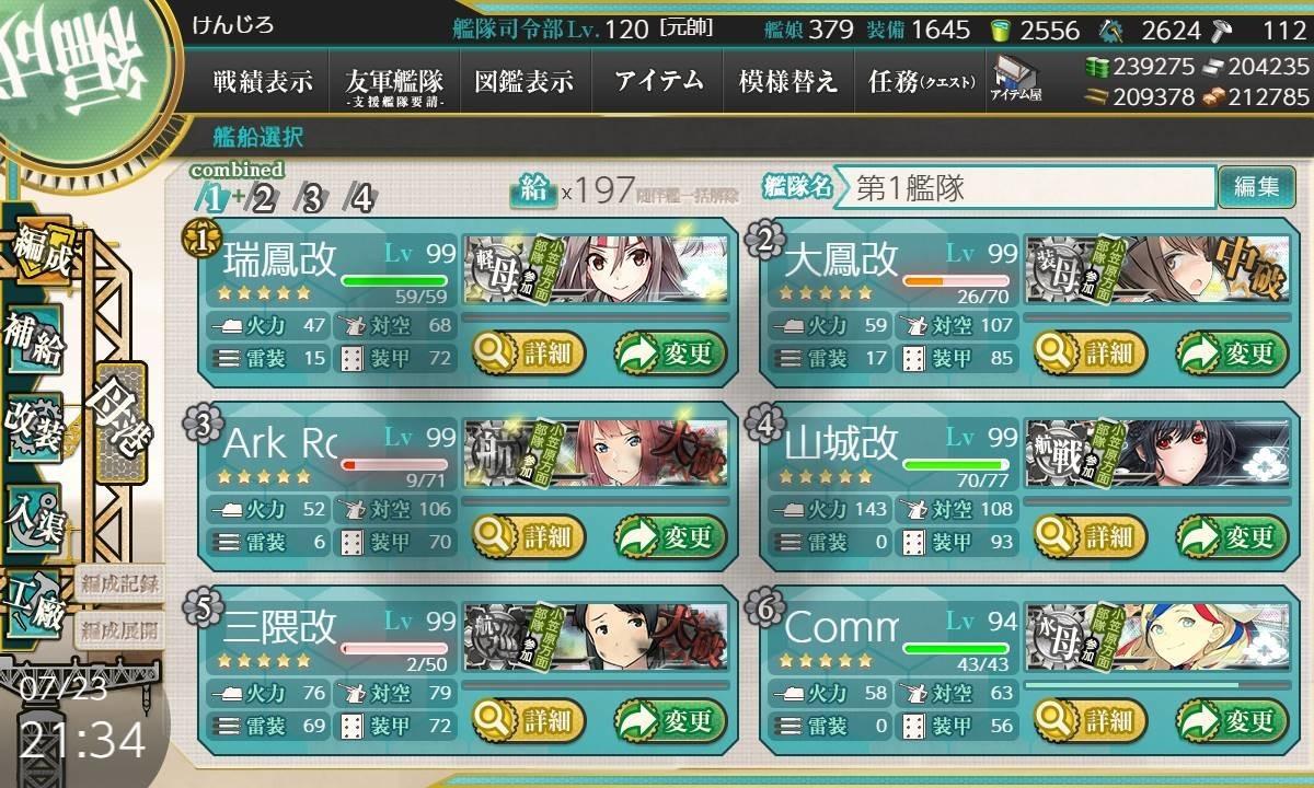 f:id:kenjiro-24:20200726183801j:plain