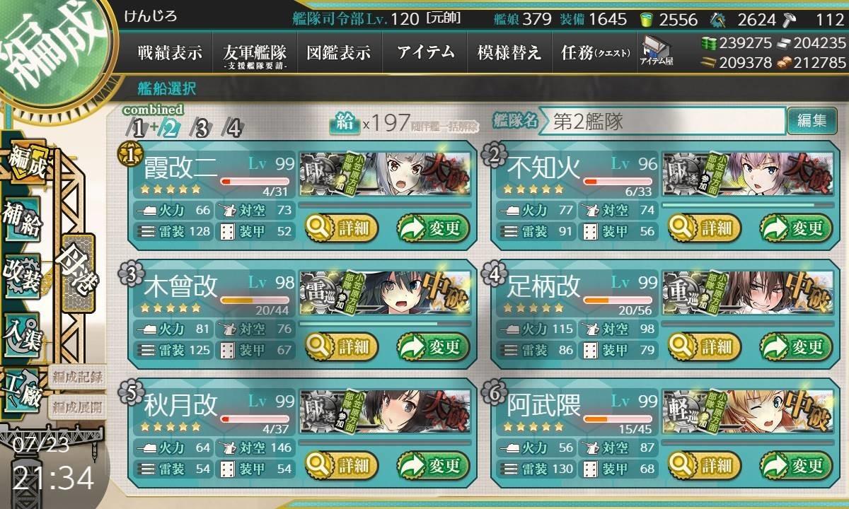 f:id:kenjiro-24:20200726183841j:plain