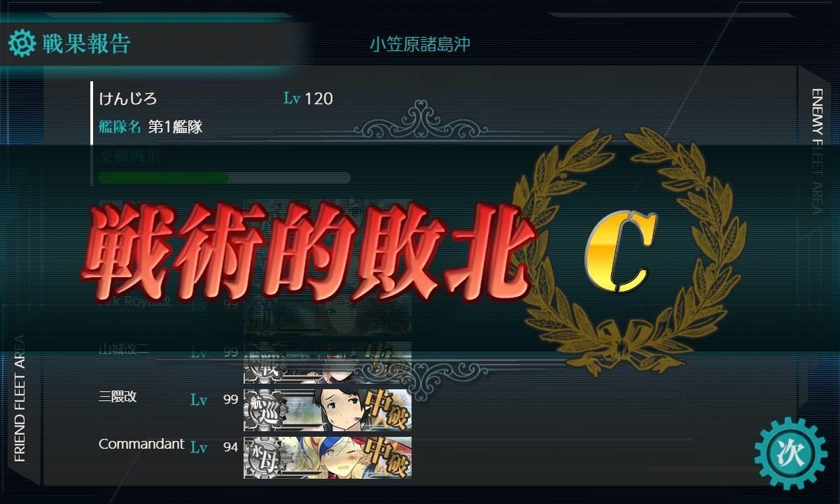 f:id:kenjiro-24:20200726191258j:plain