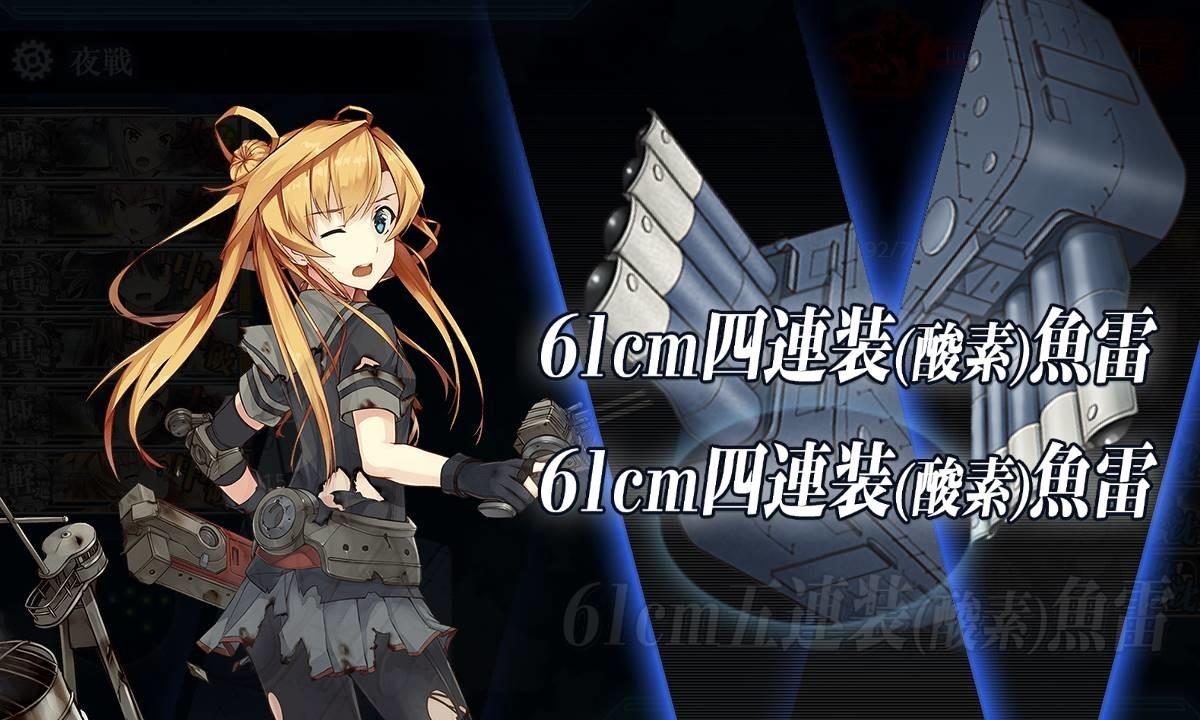f:id:kenjiro-24:20200726193807j:plain