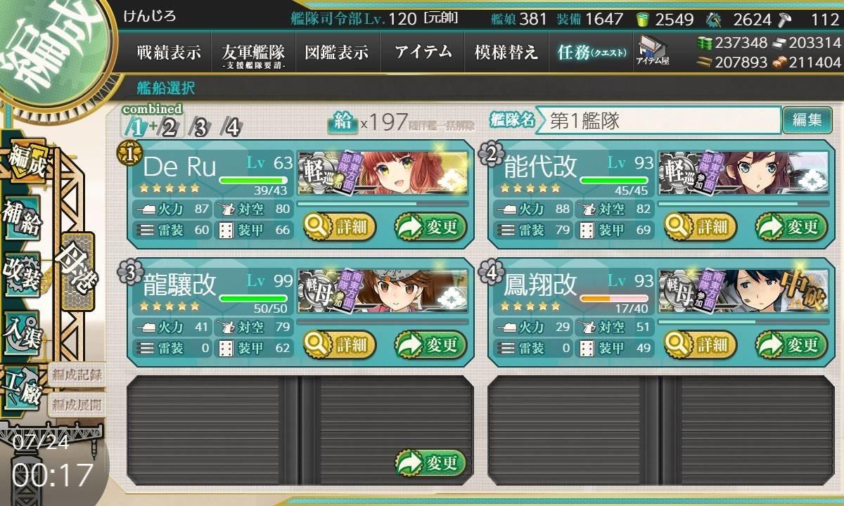 f:id:kenjiro-24:20200730222642j:plain