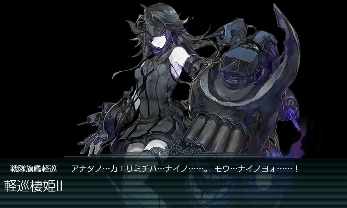 f:id:kenjiro-24:20200730224733j:plain