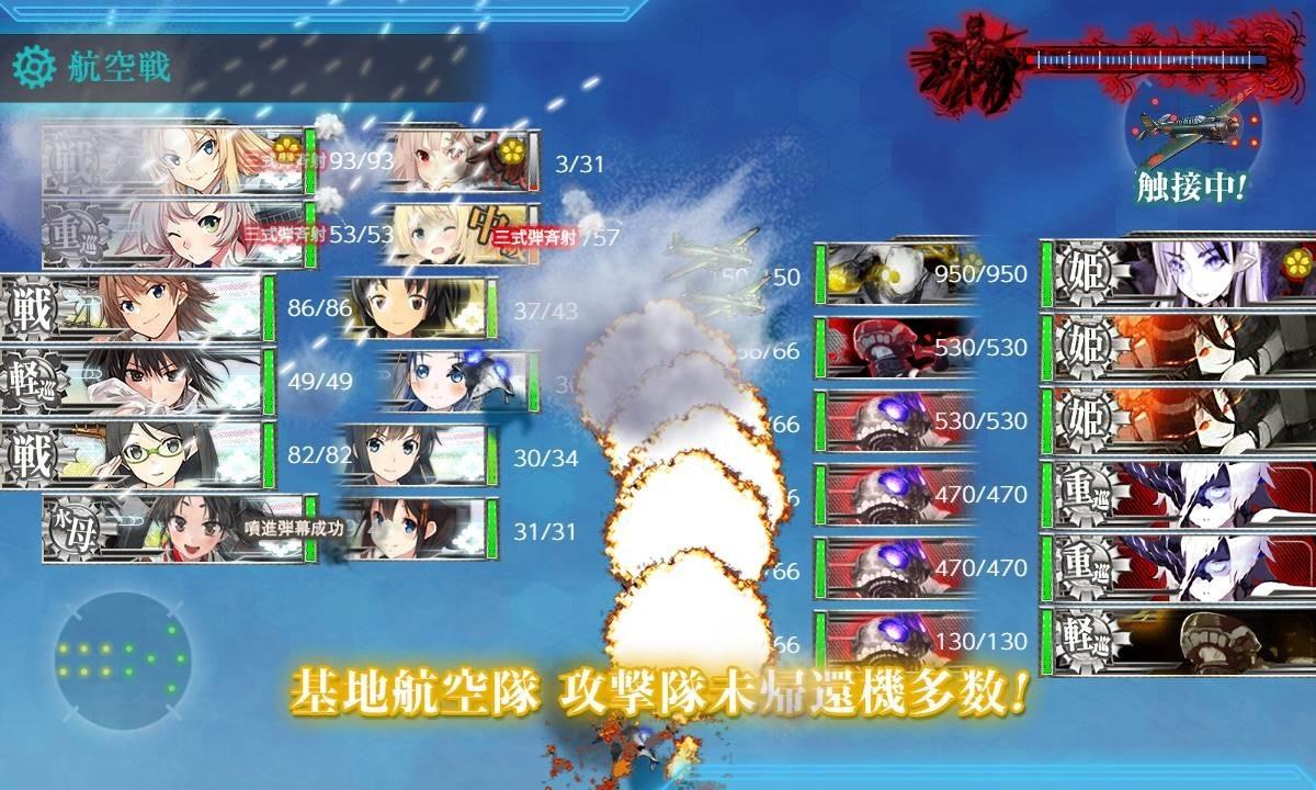 f:id:kenjiro-24:20200808141137j:plain