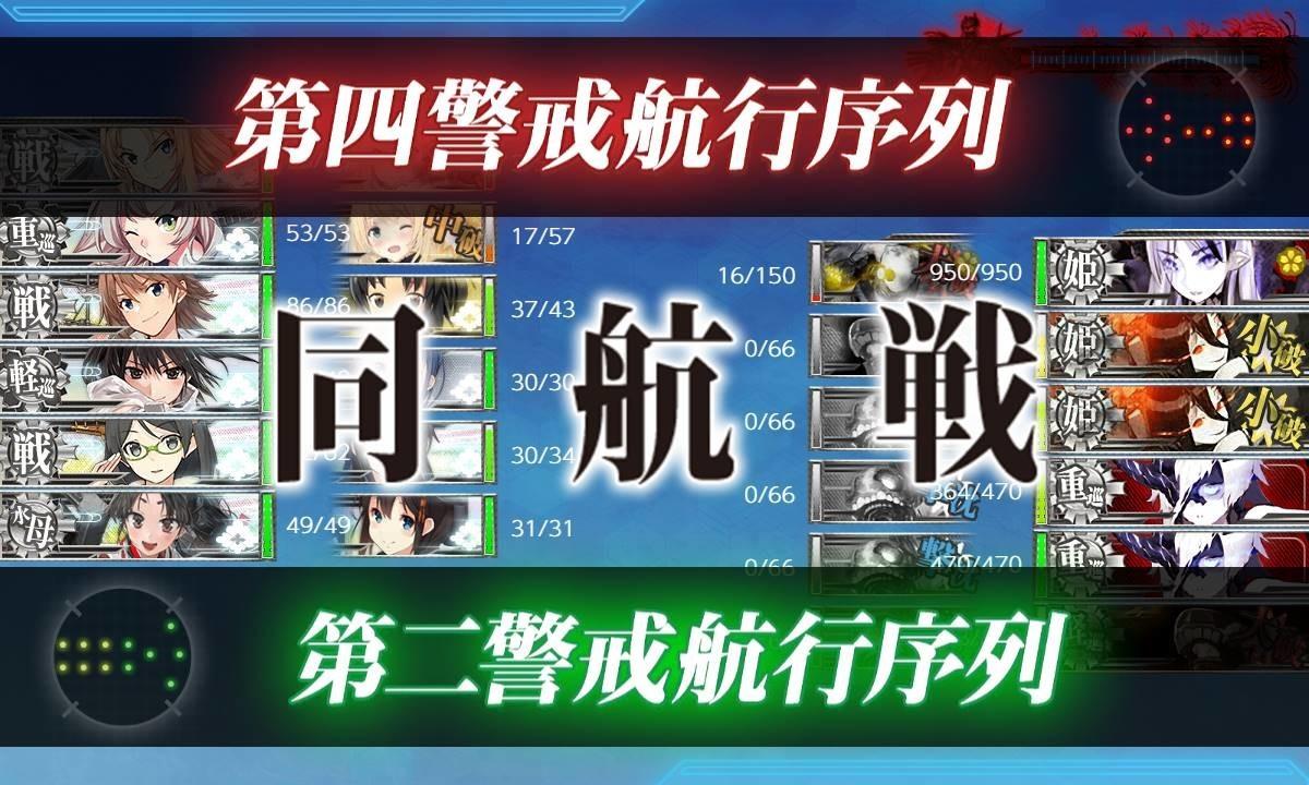 f:id:kenjiro-24:20200808141338j:plain