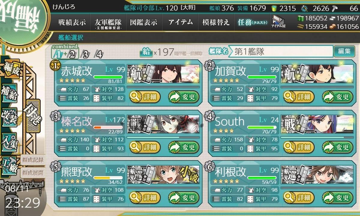 f:id:kenjiro-24:20200828231235j:plain