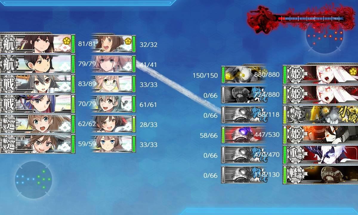 f:id:kenjiro-24:20200828235221j:plain
