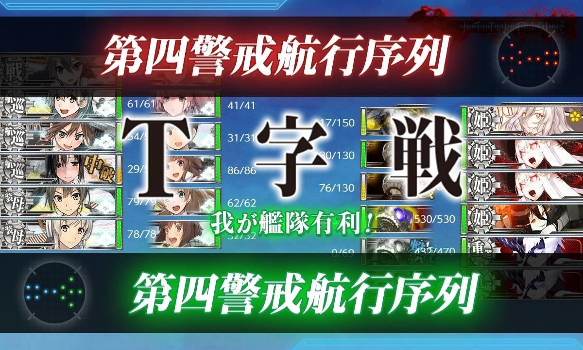 f:id:kenjiro-24:20200924191548j:plain