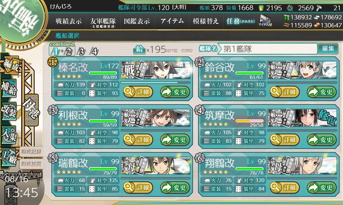 f:id:kenjiro-24:20200924191808j:plain