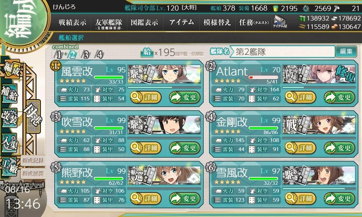 f:id:kenjiro-24:20200924191827j:plain