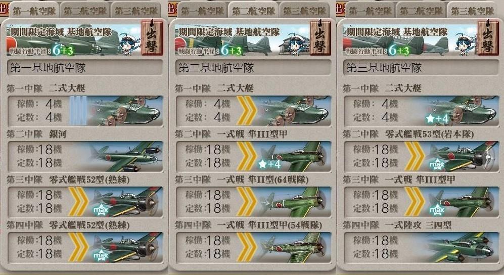 f:id:kenjiro-24:20200924193946j:plain