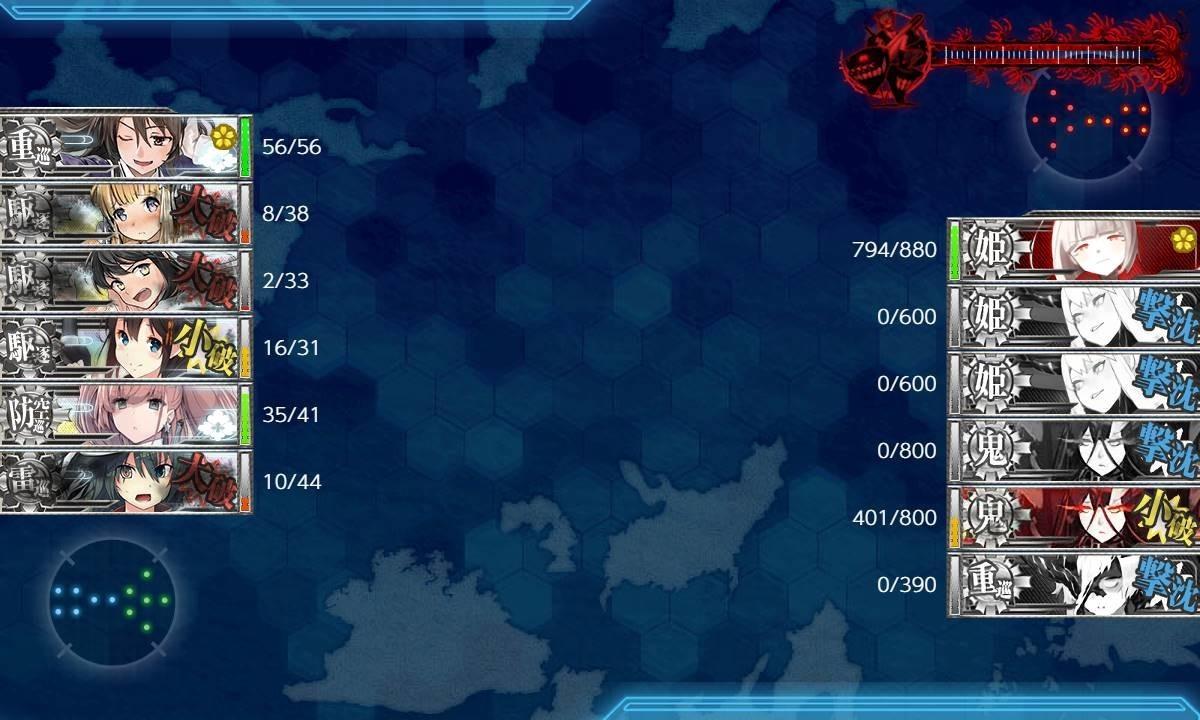 f:id:kenjiro-24:20210206231756j:plain