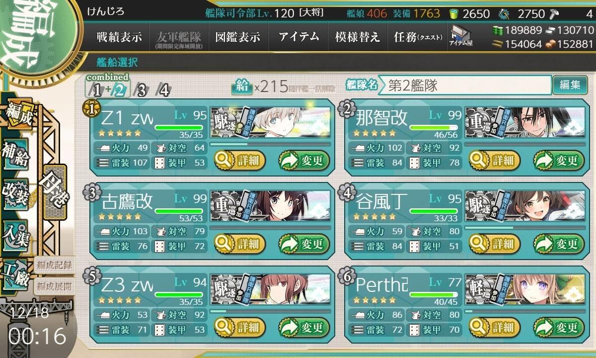 f:id:kenjiro-24:20210206233122j:plain