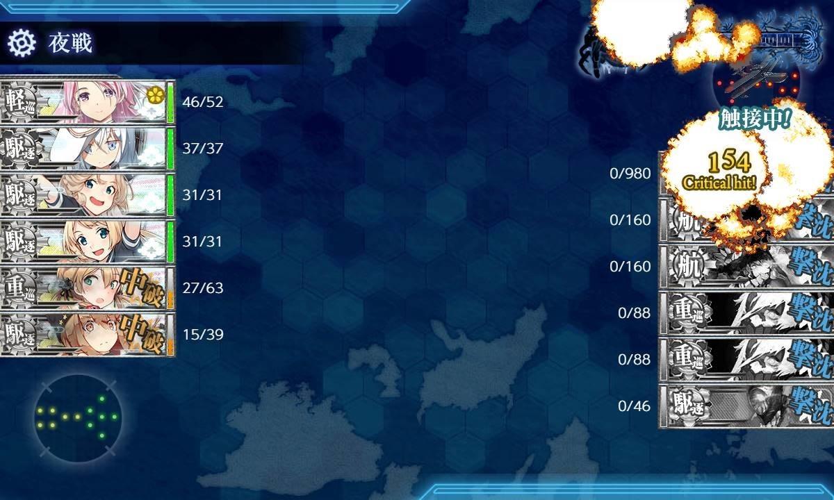 f:id:kenjiro-24:20210206233325j:plain