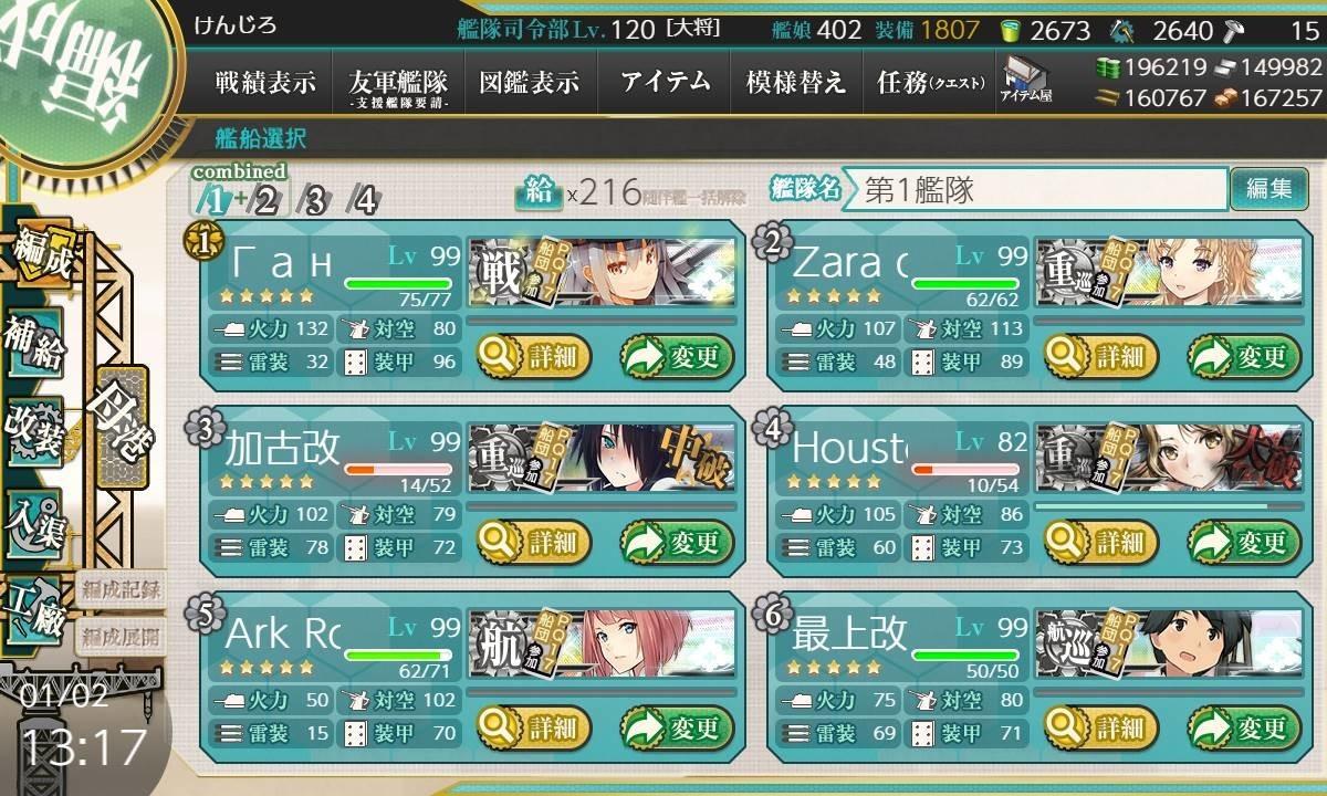 f:id:kenjiro-24:20210206233846j:plain