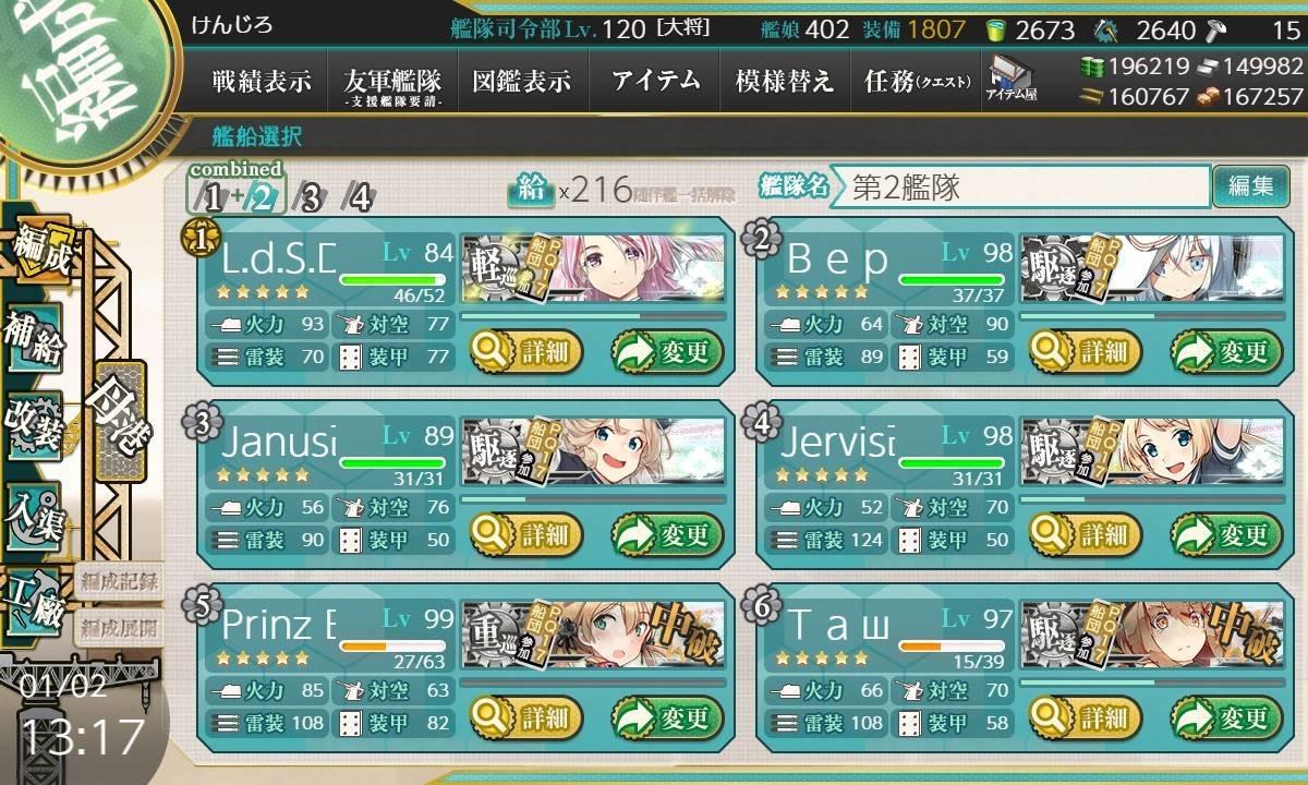 f:id:kenjiro-24:20210206233858j:plain