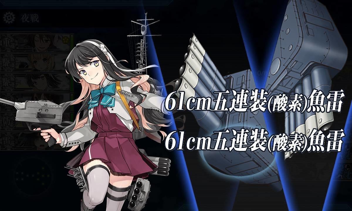 f:id:kenjiro-24:20210207011343j:plain