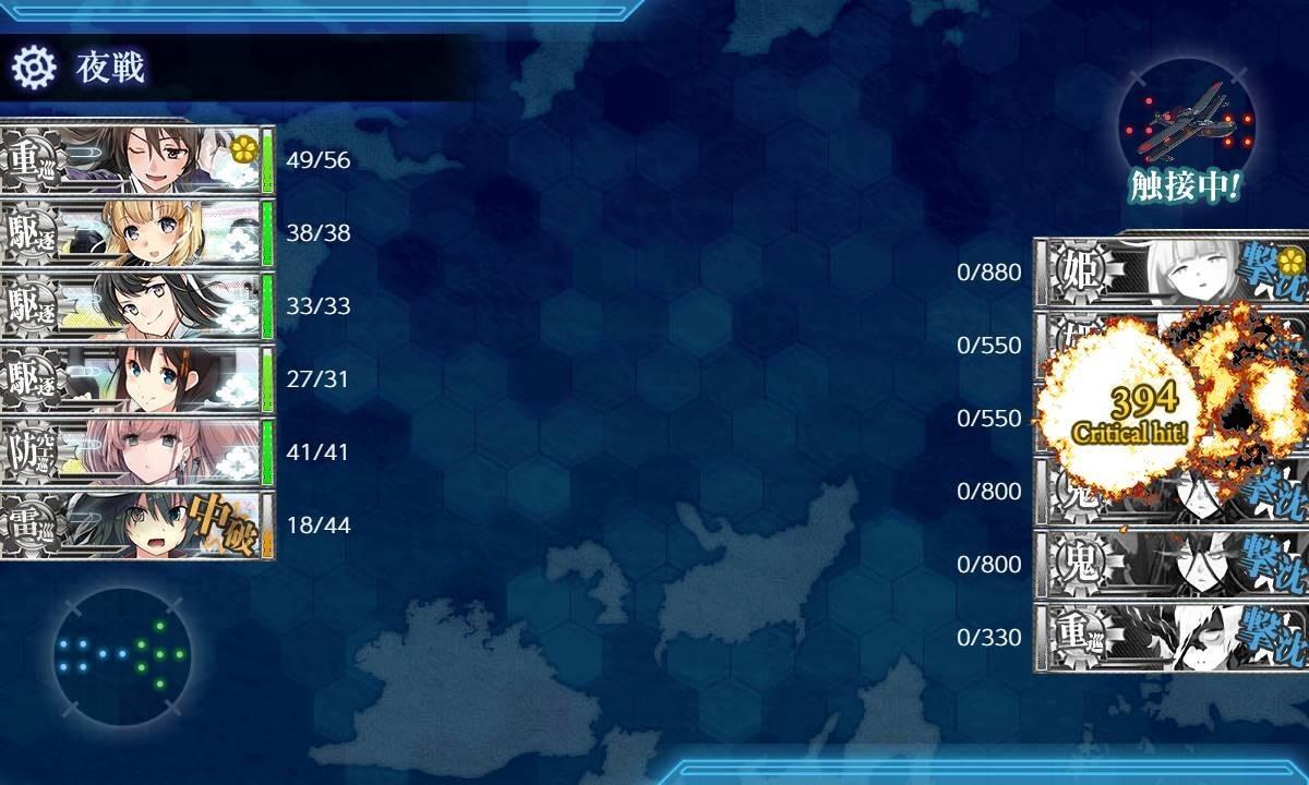 f:id:kenjiro-24:20210207011410j:plain