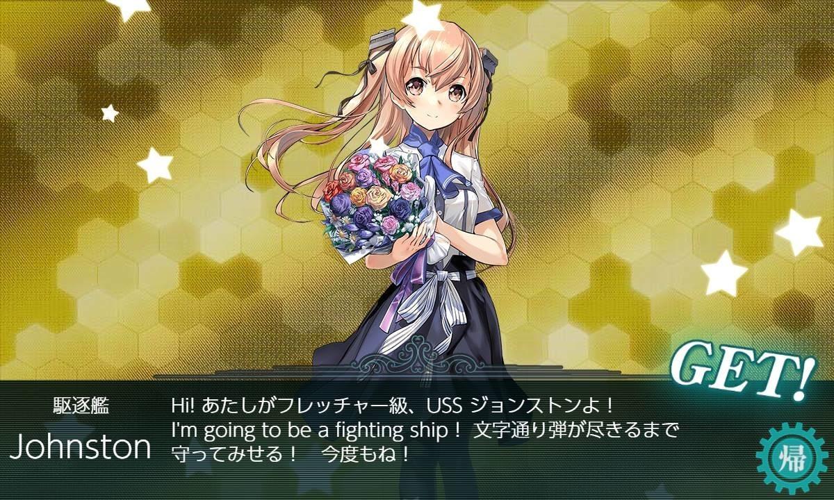 f:id:kenjiro-24:20210427225117j:plain