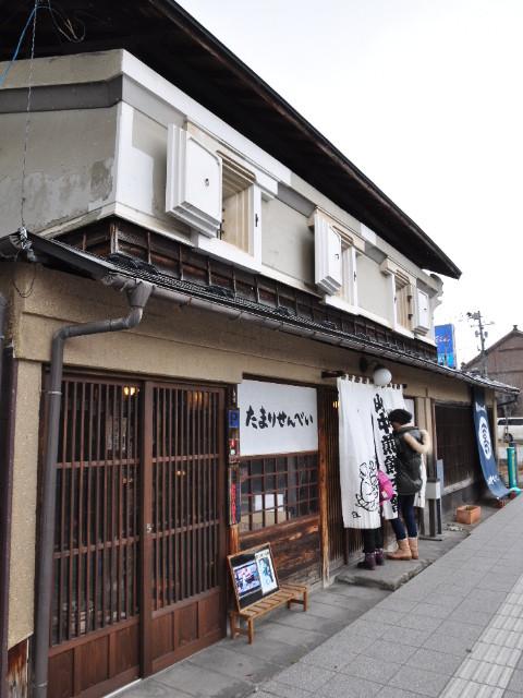 f:id:kenjiro-t:20170318124225j:image