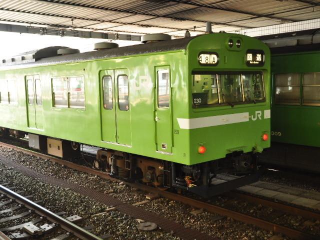 f:id:kenjiro-t:20170810120938j:image