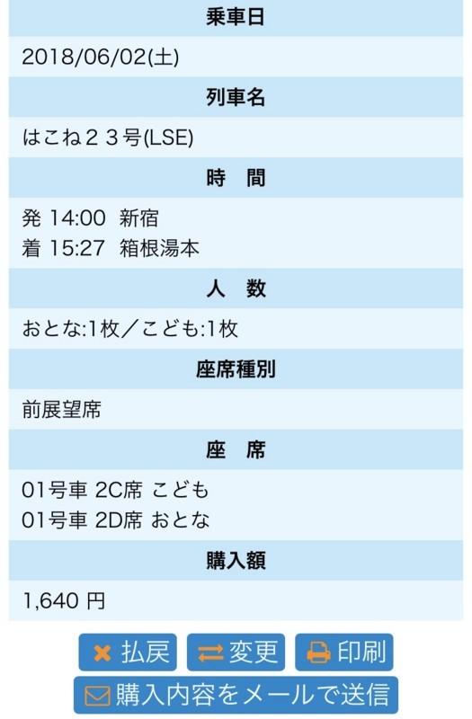 f:id:kenjiro-t:20180604084908j:image
