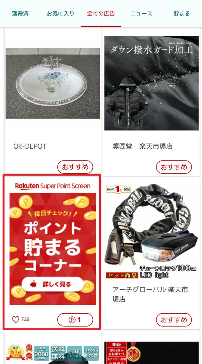 f:id:kenjiro2:20201109220707p:plain