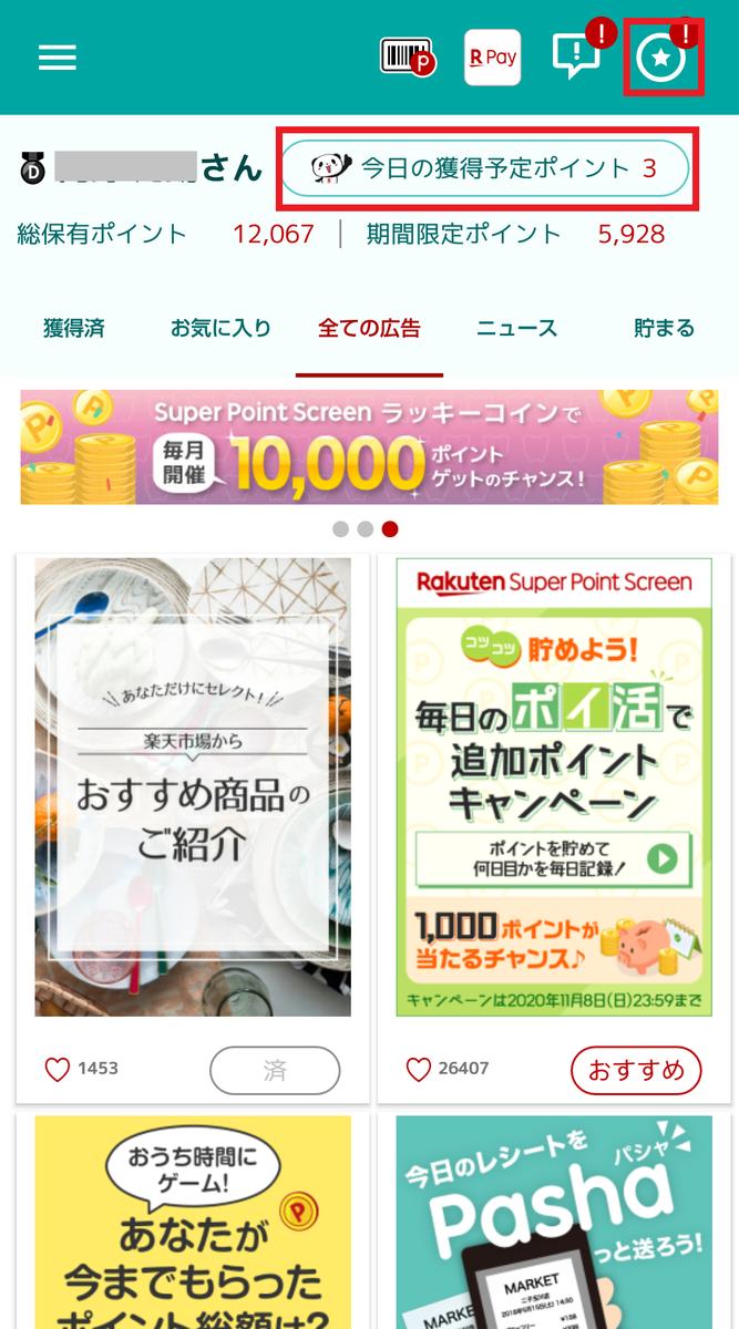 f:id:kenjiro2:20201109221030p:plain