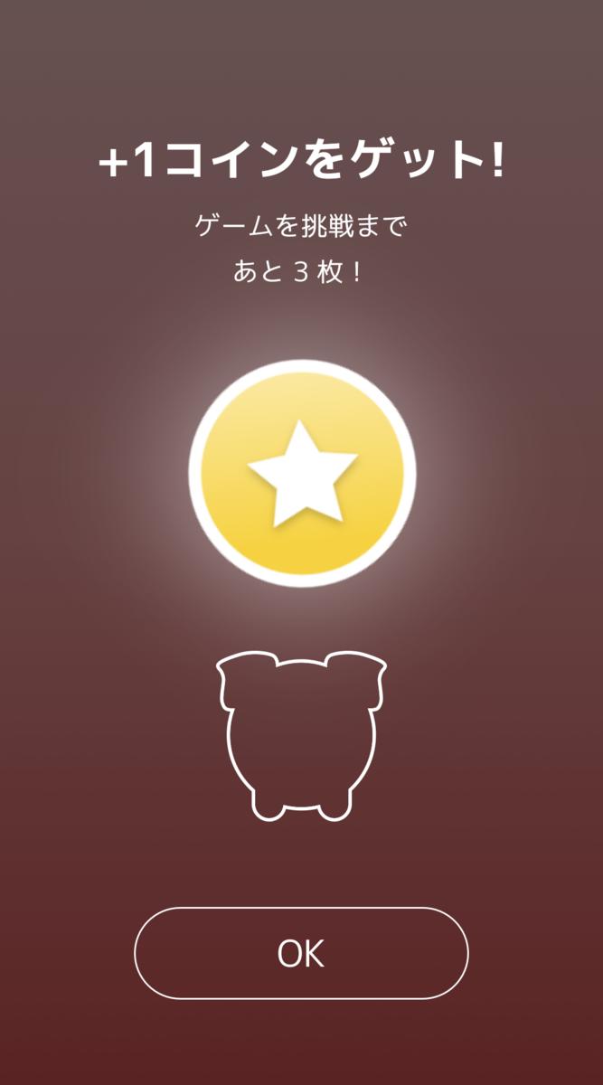 f:id:kenjiro2:20201109221154p:plain