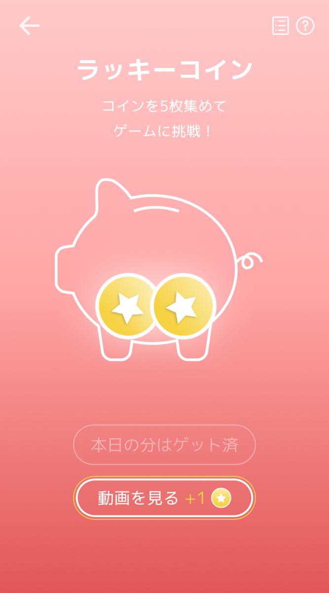 f:id:kenjiro2:20201109221349p:plain