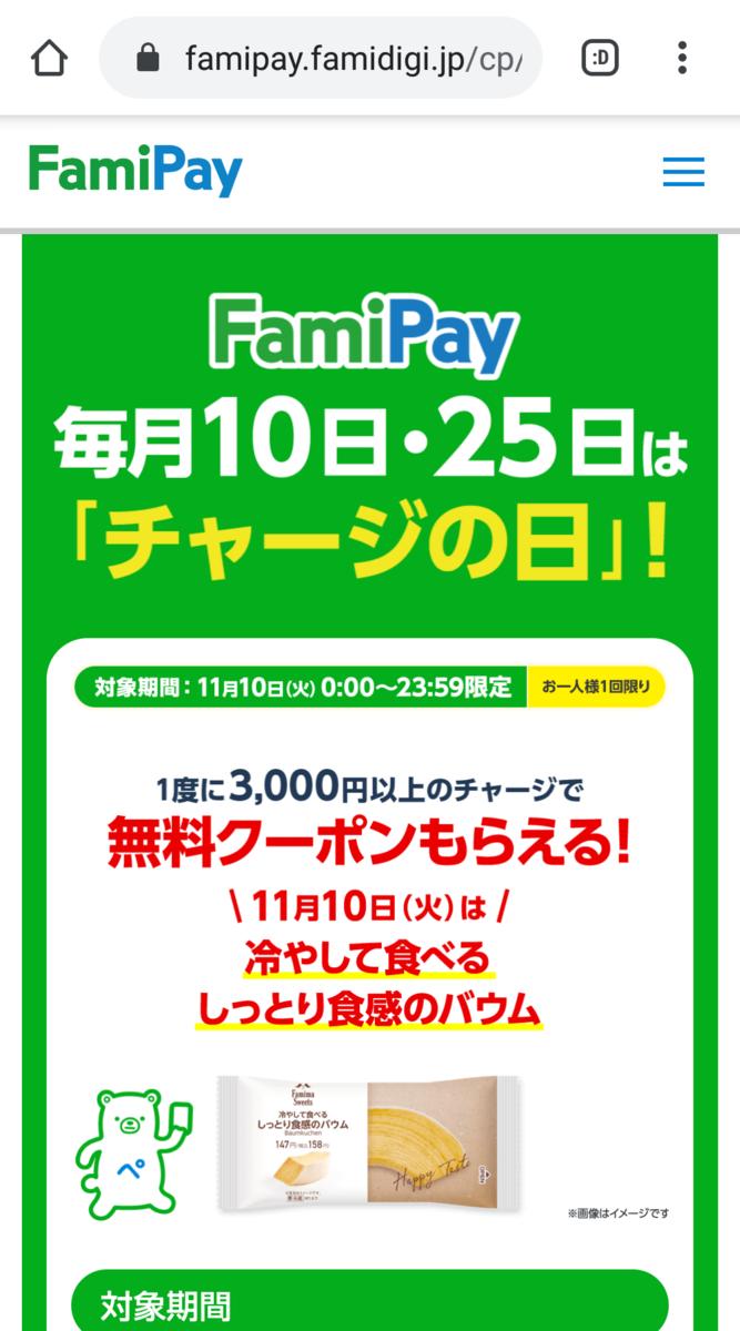f:id:kenjiro2:20201121163507p:plain