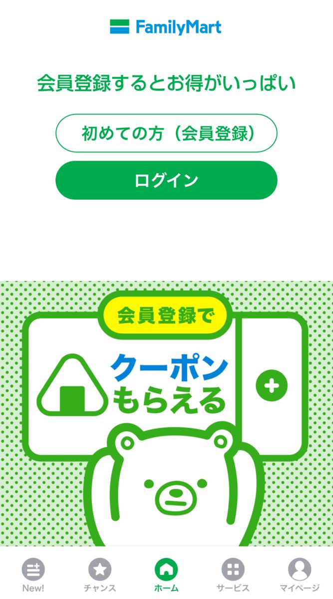 f:id:kenjiro2:20201122092320p:plain