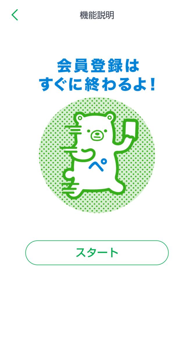 f:id:kenjiro2:20201122092451p:plain