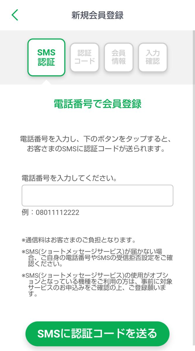 f:id:kenjiro2:20201122092557p:plain