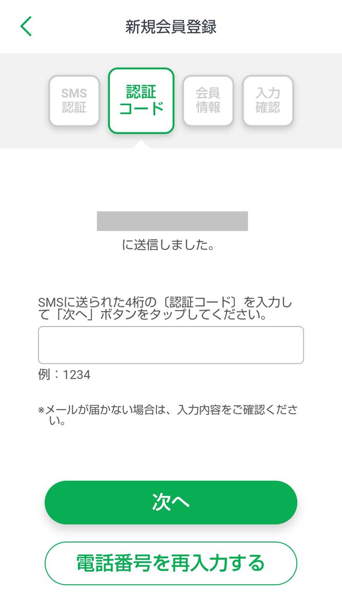 f:id:kenjiro2:20201122092746p:plain