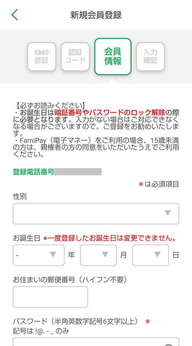 f:id:kenjiro2:20201122092935p:plain