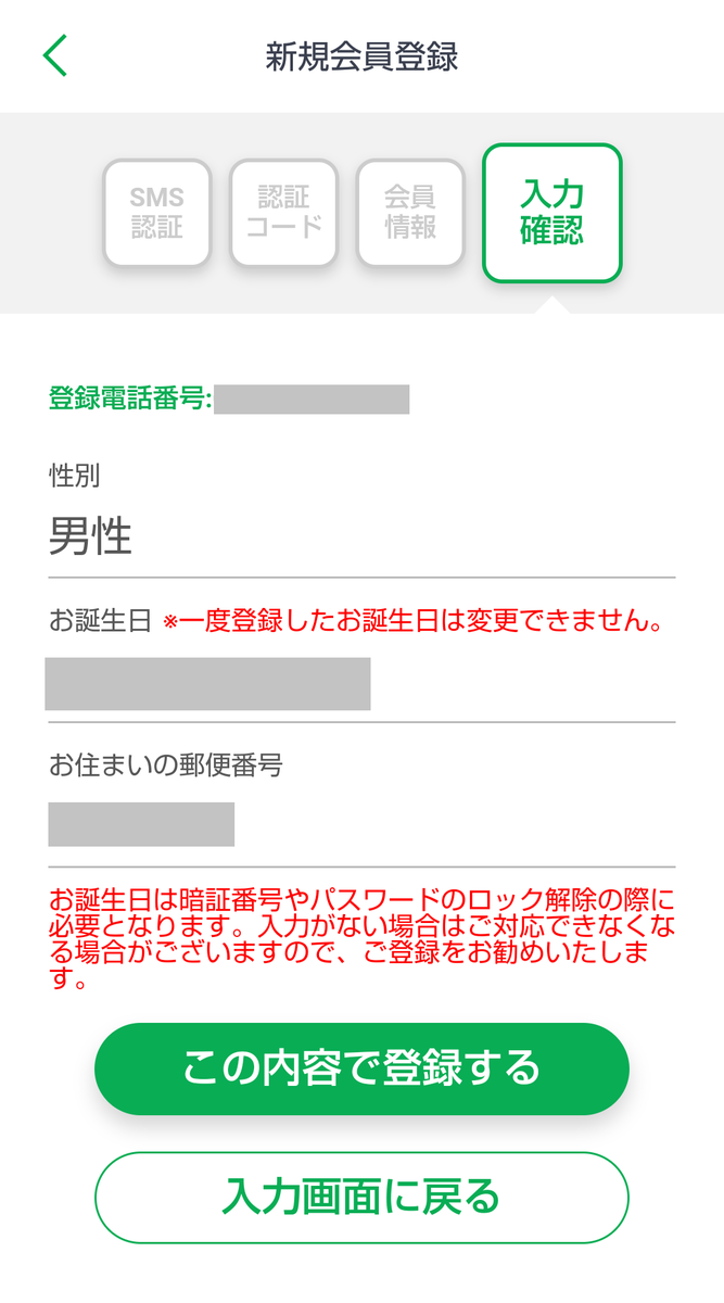 f:id:kenjiro2:20201122093237p:plain