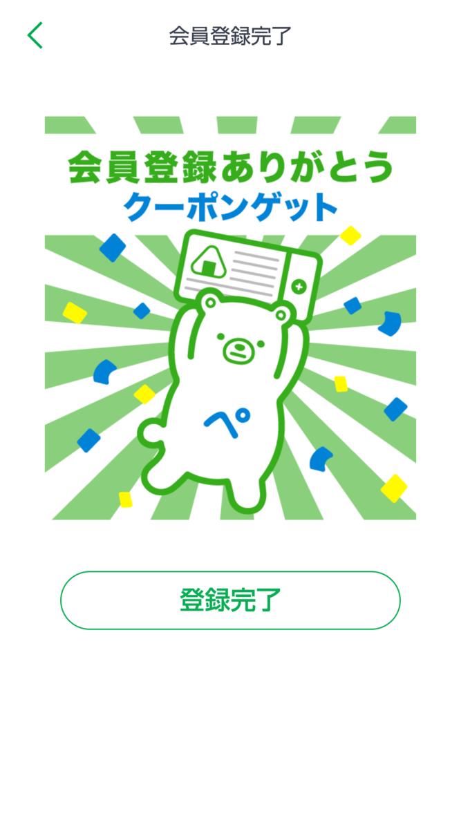 f:id:kenjiro2:20201122093407p:plain