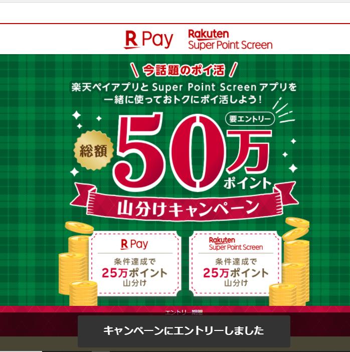f:id:kenjiro2:20201129152446p:plain