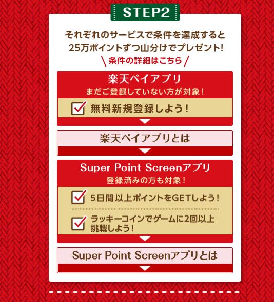 f:id:kenjiro2:20201129152750p:plain