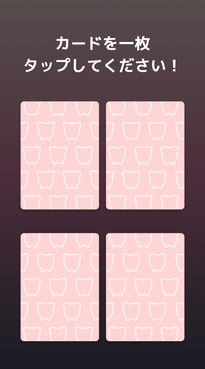 f:id:kenjiro2:20201129154322p:plain