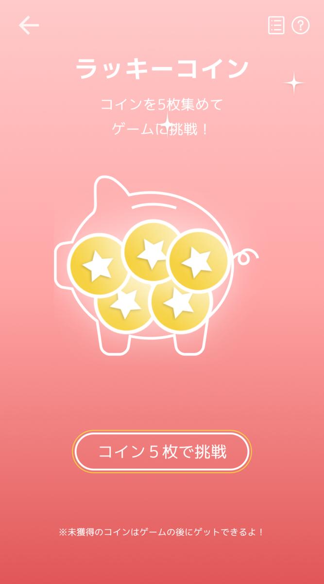 f:id:kenjiro2:20201129154703p:plain