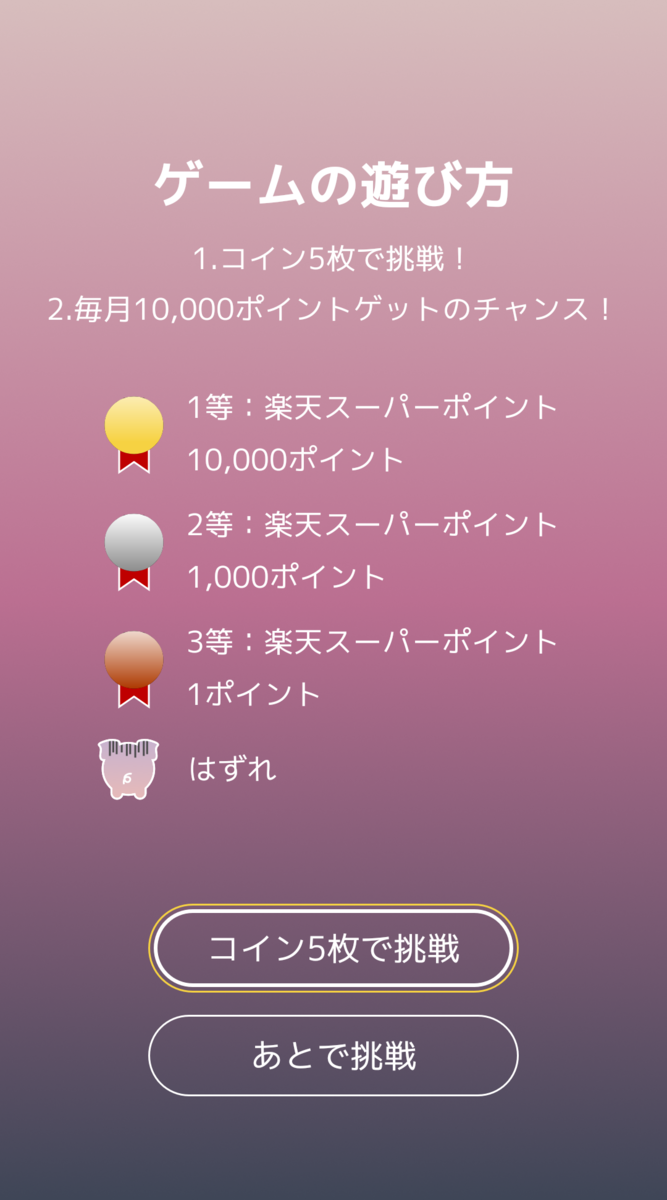 f:id:kenjiro2:20201129154819p:plain
