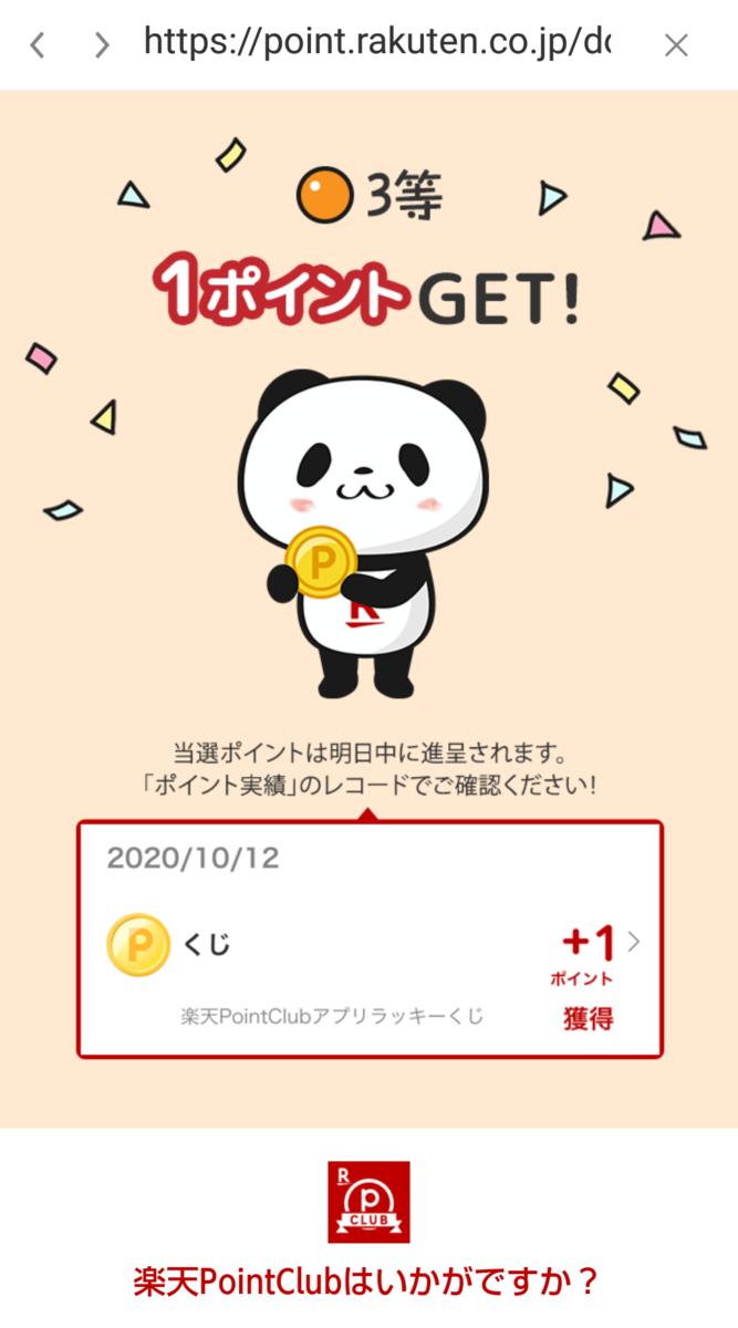 f:id:kenjiro2:20201129155035p:plain