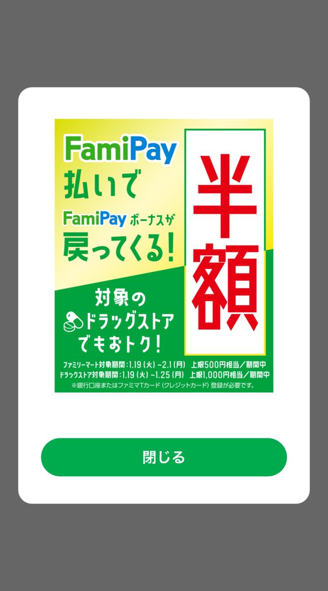 f:id:kenjiro2:20210119153906p:plain